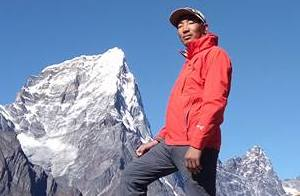 Dawa Nepal Mountaineering Technical Advisor Mountain
