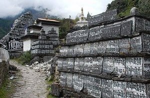 Mani-Wall-Everest-Trek