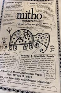 Mitho Kathmandu Menu
